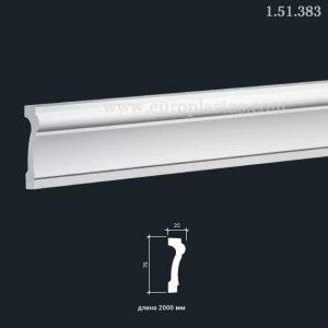 Brau Poliuretan 75x22x2000 mm 1.51.383 Gaudi